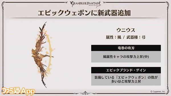 news_0036_レイヤー 40