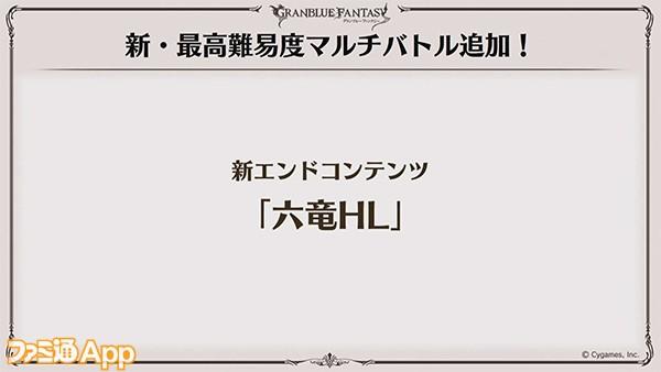 news_0017_レイヤー 59