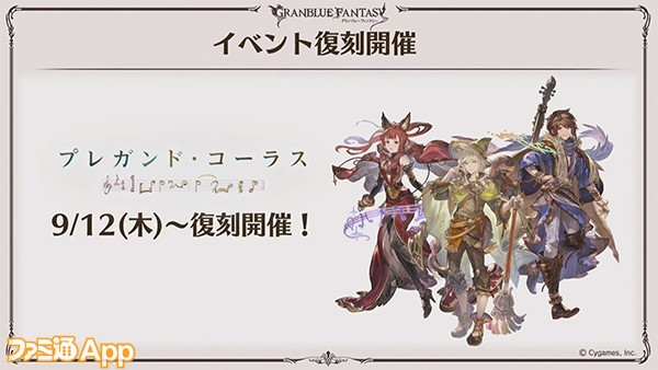 news_0061_レイヤー 15