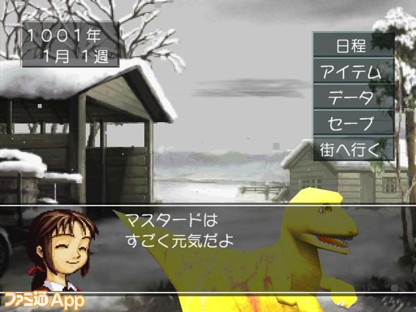 07_ファーム基本画面 copy