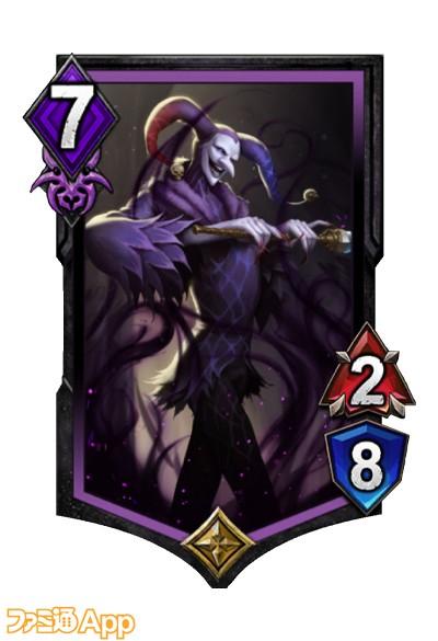 紫ユニット_0000s_0015_ジェスター(C)