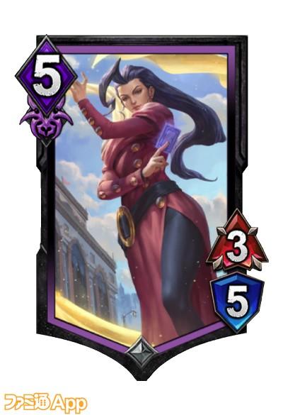 紫ユニット_0000s_0028_ローズ