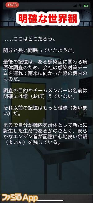 saikonagame02書き込み