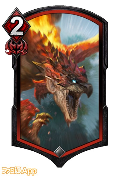 Action_Card_RED_0026_火竜の咆哮