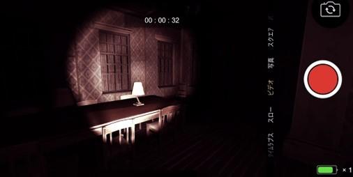 【新作】動画配信者が行方不明!!心霊スポットで消えた仲間を捜すホラーアドベンチャー『録 -Roku-』
