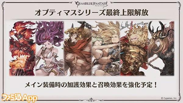news_0044_レイヤー 32