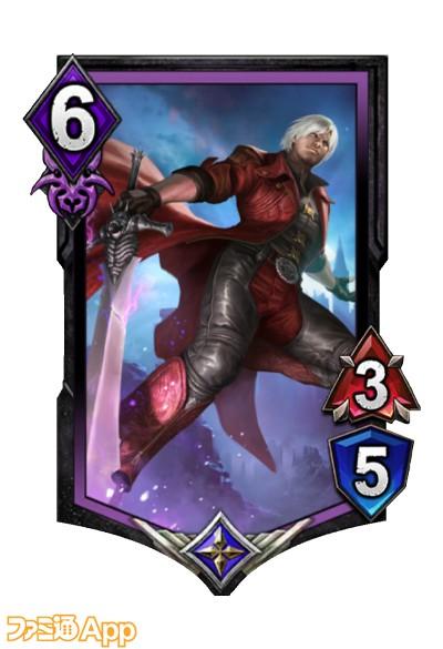 紫ユニット_0000s_0026_復讐の悪魔狩人 ダンテ