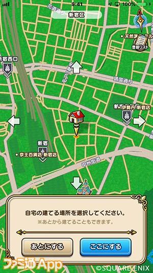 02_自宅設置マップ2
