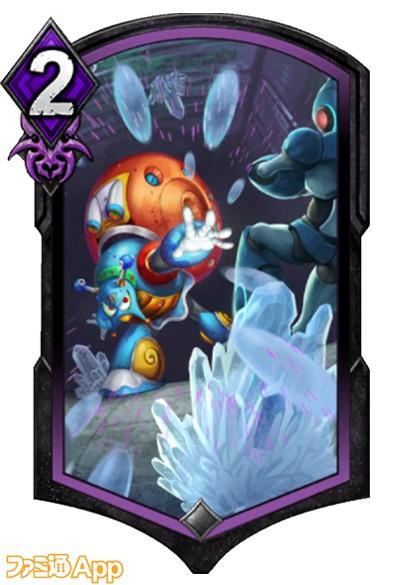 紫アクション_0027_クリスタルハンター
