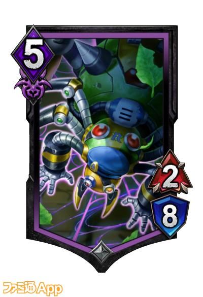 紫ユニット_0000s_0021_ウェブ・スパイダス