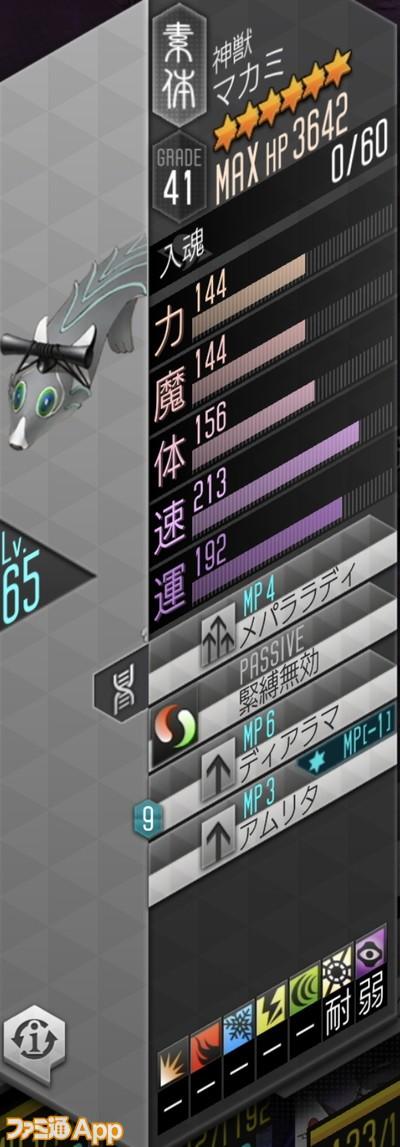IMG_3659_result