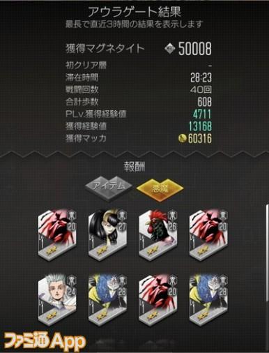 IMG_3959_result