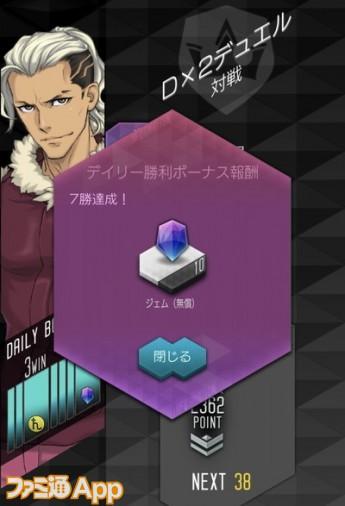 IMG_3969_result