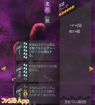IMG_4079_result