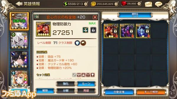 IMG_4332