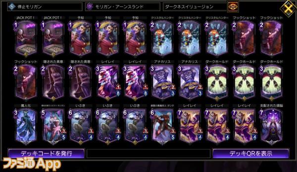 IMG_8645