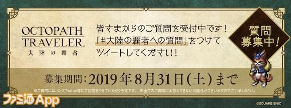 OTSP_Twitter_banner