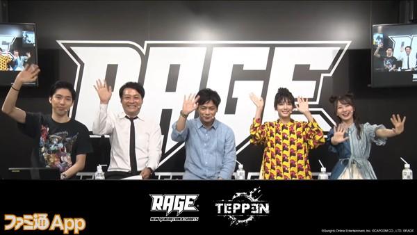 RAGE_teppen_600