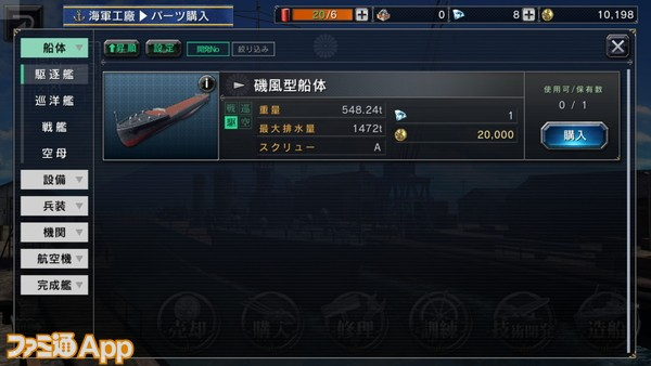 Screenshot_20190804-145114