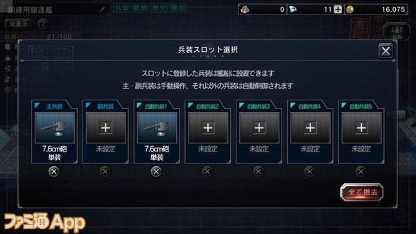 Screenshot_20190805-102525