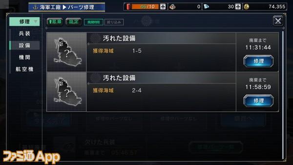 Screenshot_20190805-110802
