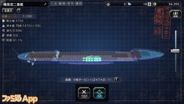 Screenshot_20190805-111100
