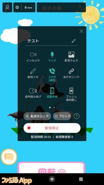 Screenshot_20190807-190305