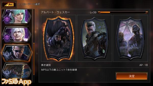 Screenshot_20190822-172233