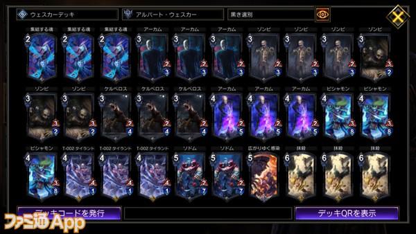 Screenshot_20190823-172943