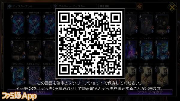 Screenshot_20190823-172951