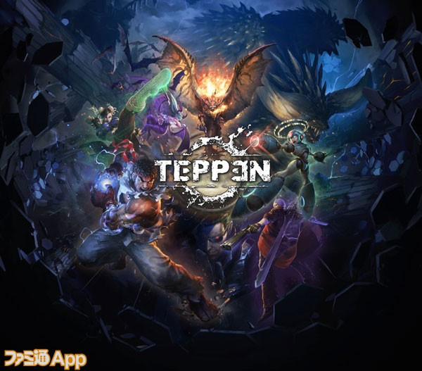 TEPPEN_MV_fix