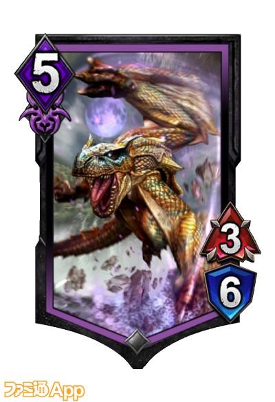 紫ユニット_0000s_0009_ティガレックス
