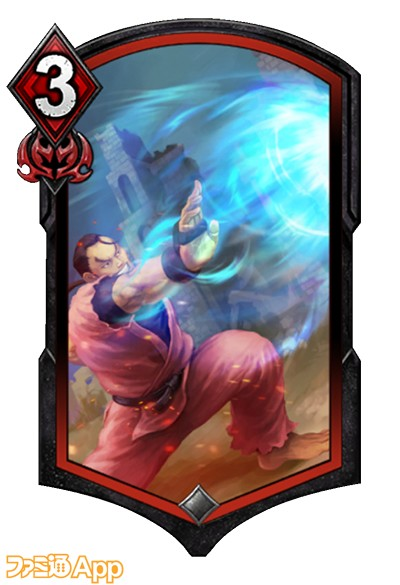 Action_Card_RED_0025_我道の闘気
