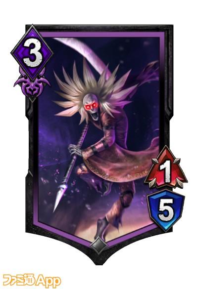 紫ユニット_0000s_0038_ヘル=ラスト