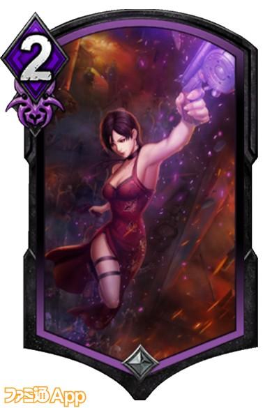 紫アクション_0023_フックショット