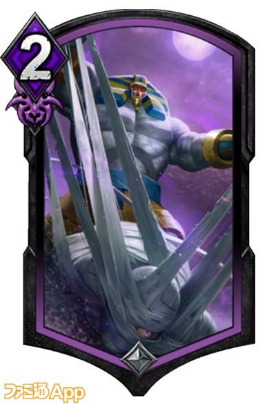紫アクション_0000_力の奪取