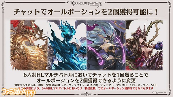 news_0031_レイヤー 45