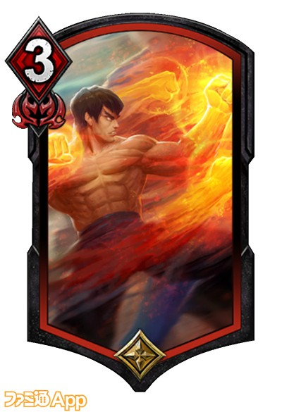 Action_Card_RED_0004_連鎖する烈火