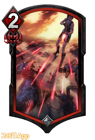 Action_Card_RED_0024_拡散射撃