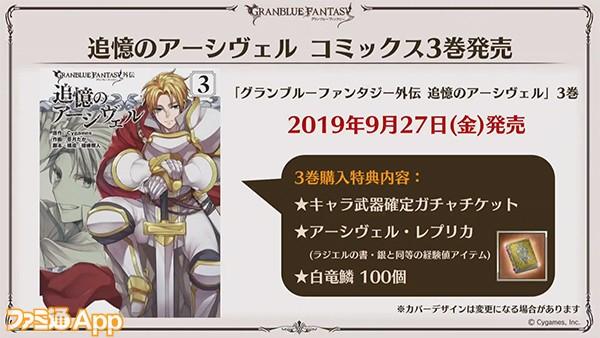 news_0011_レイヤー 65