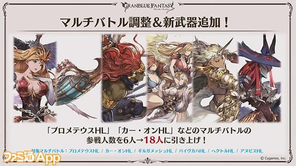 news_0040_レイヤー 36
