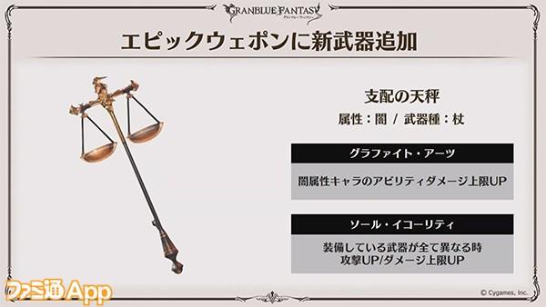 news_0034_レイヤー 42
