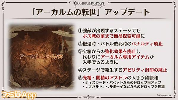 news_0053_レイヤー 23