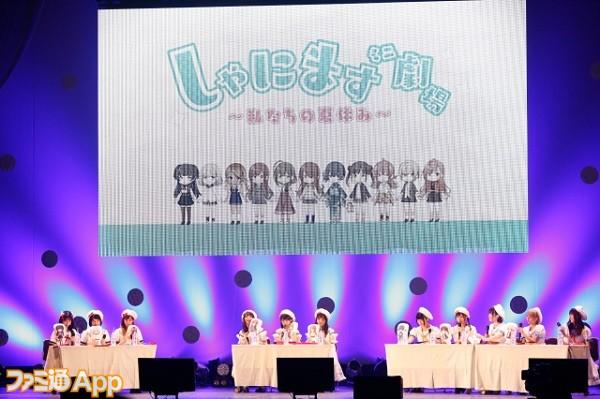 Honeyview_03_ミニ朗読劇