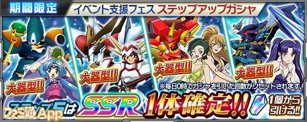 banner_shop_1050_change