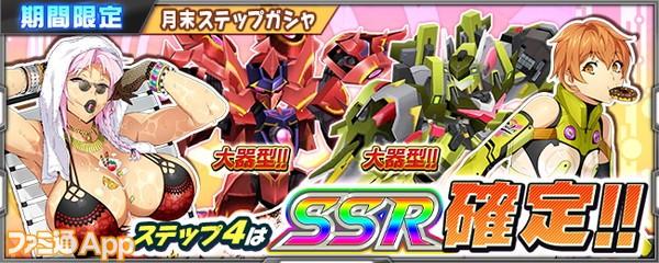 banner_shop_1056_change