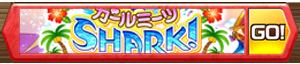 banner_summer2019