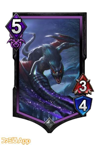 紫ユニット_0000s_0006_ナルガクルガ