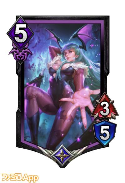 紫ユニット_0000s_0027_闇を彷徨うリビドー モリガン
