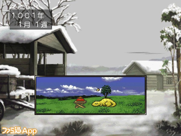 01_ファーム休養画面 copy